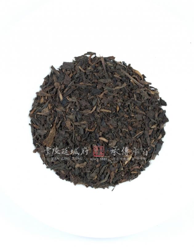 1944台灣芎林老茶 5