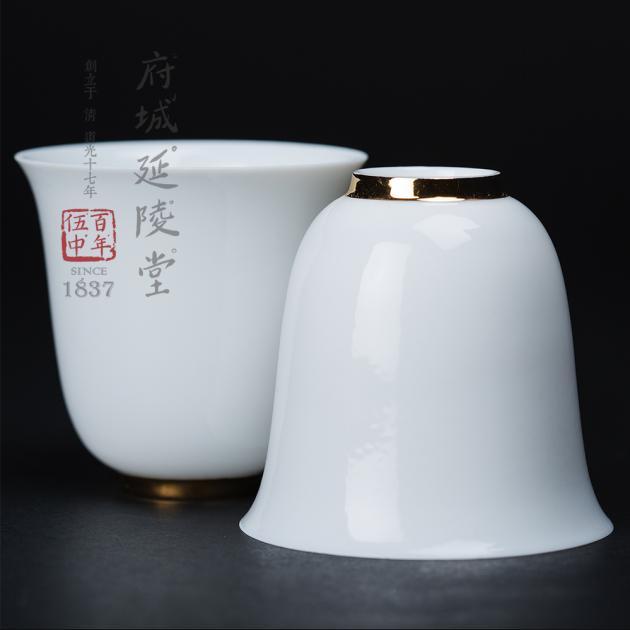 24K純金釉手工薄胎高瓷撇口杯 2