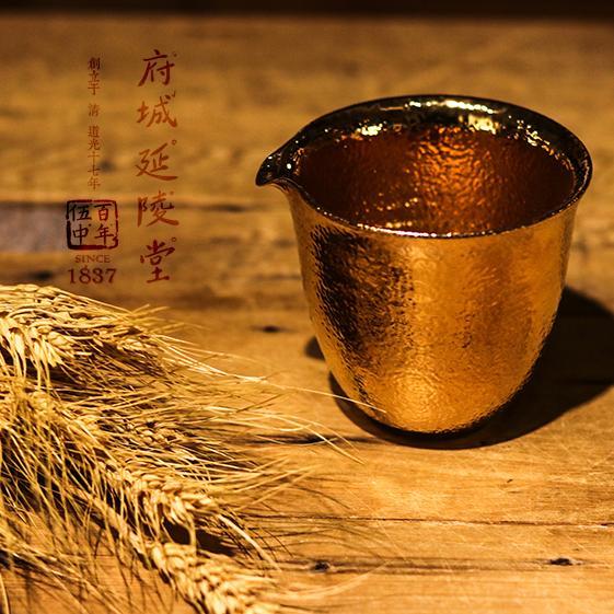 24K金釉錘目紋公道杯 2