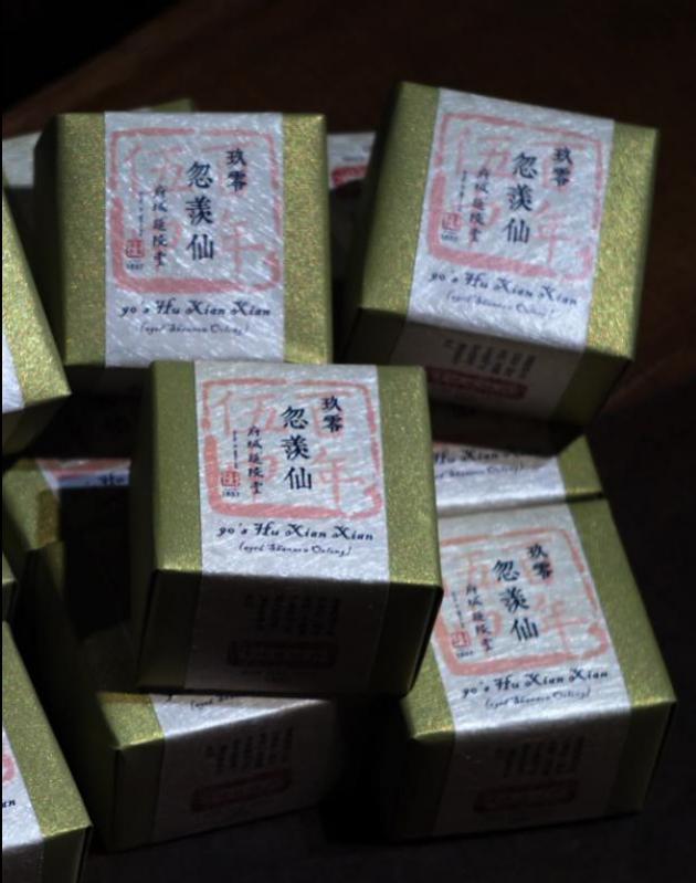 柒伍忽羨仙+70年代德化蓋碗 禮盒 4