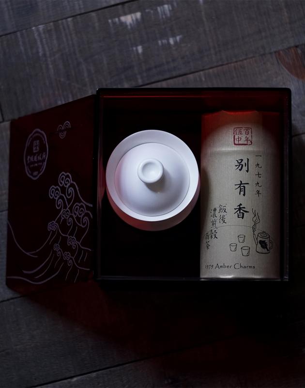 百年伍中 府城延陵堂 典藏藝術茶禮 1979 Amber Charms 3