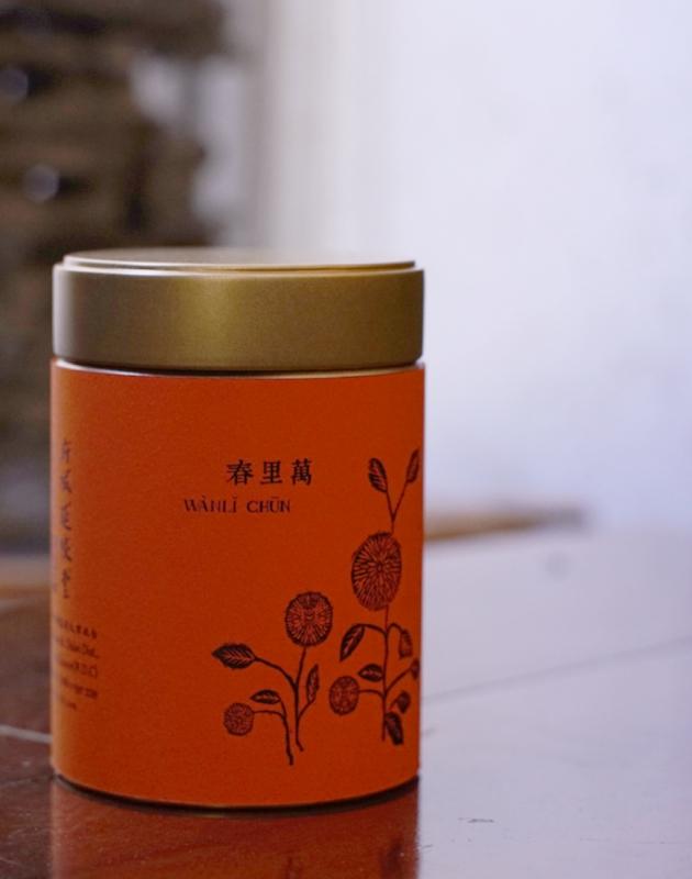 萬里春 Wanli Chun 2
