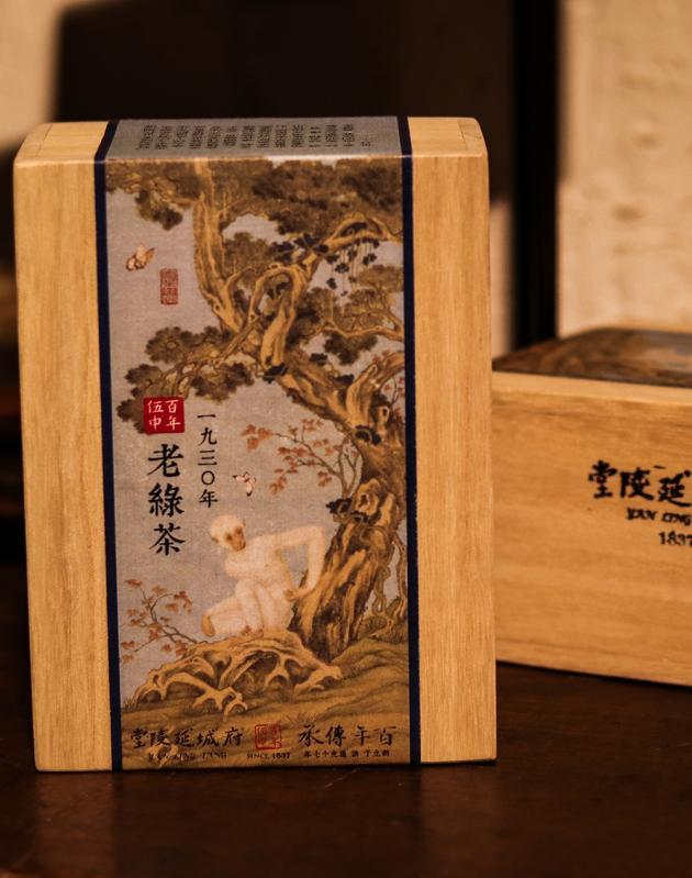 1930台灣老綠茶 2