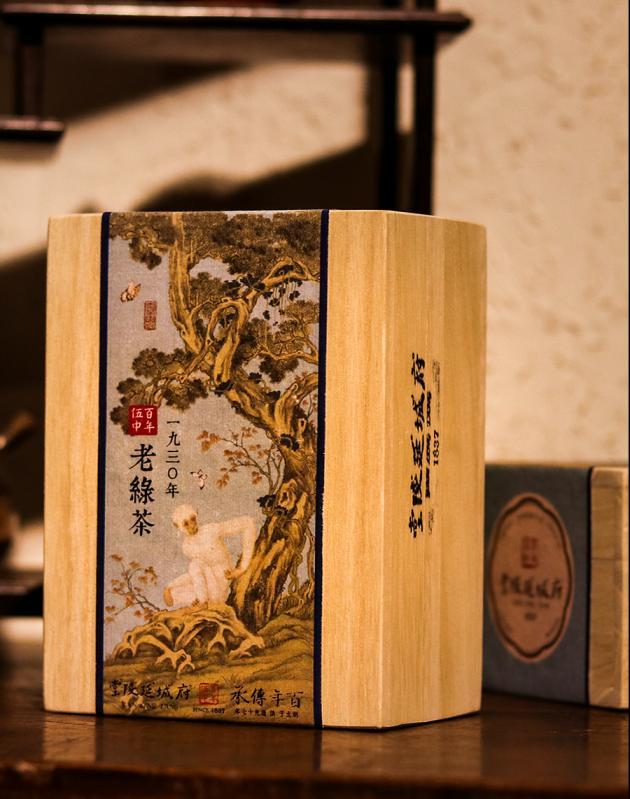 1930台灣老綠茶 1