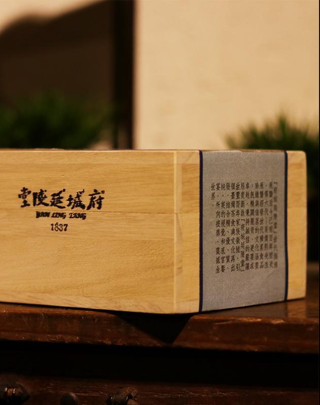 1930台灣老綠茶 4