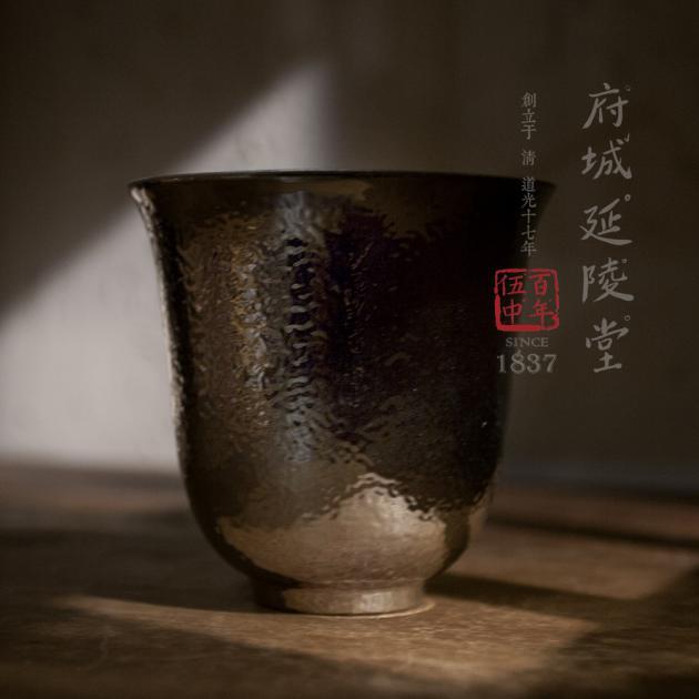 24K白金釉錘目紋薄胎撇口杯 2