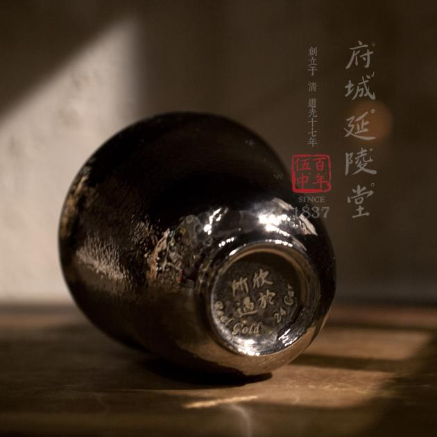 24K白金釉錘目紋薄胎撇口杯 4