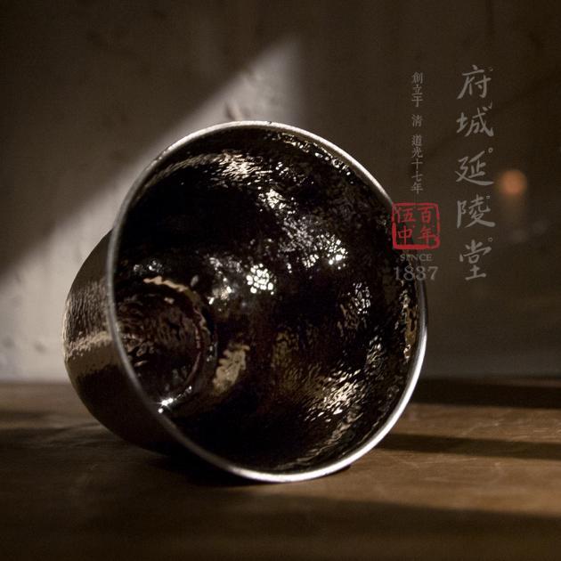 24K白金釉錘目紋薄胎撇口杯 3