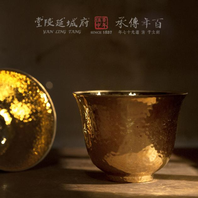24K錘目紋金釉薄胎玉蘭杯 1