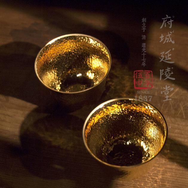 24K錘目紋金釉薄胎玉蘭杯 2