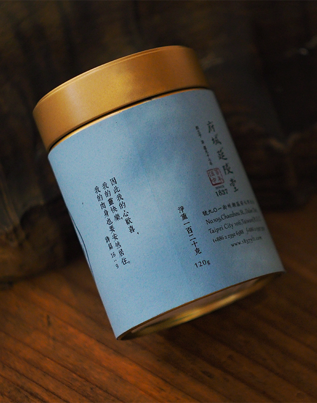 山嵐 Shan Lan 3