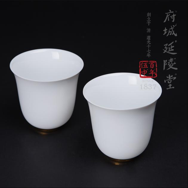 24K純金釉手工薄胎高瓷撇口杯 1