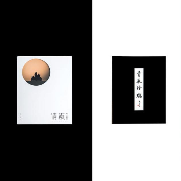 清翫 石上眠云 4