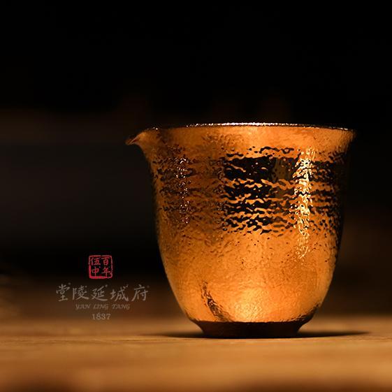24K金釉錘目紋公道杯 1