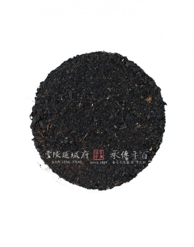 1930台灣老綠茶 5