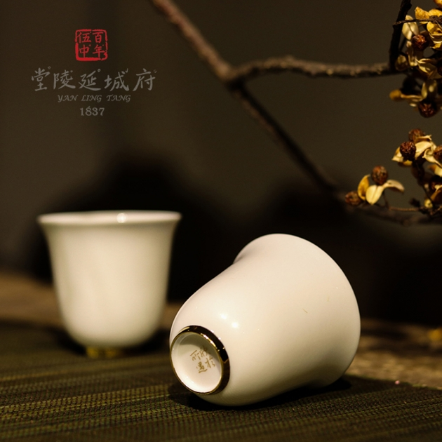 24K純金釉手工薄胎高瓷撇口杯 3