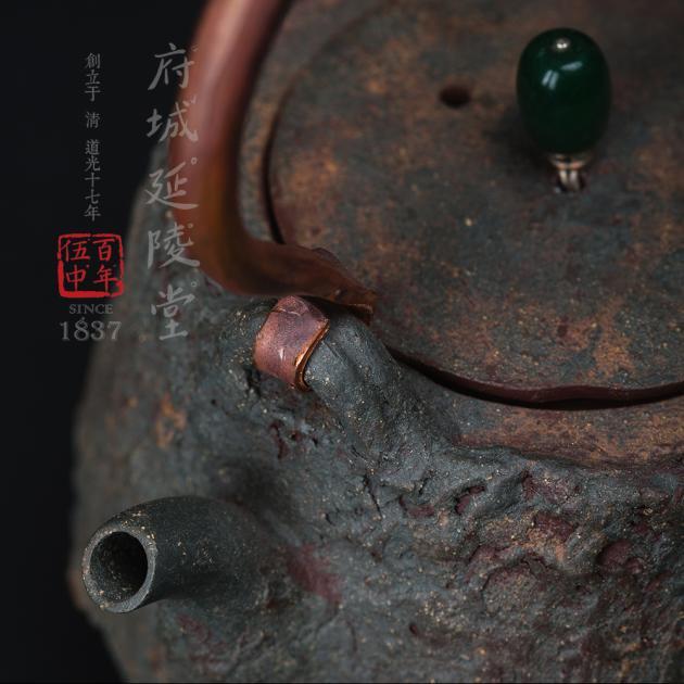 藝術紫砂仿生燒水壺2 3