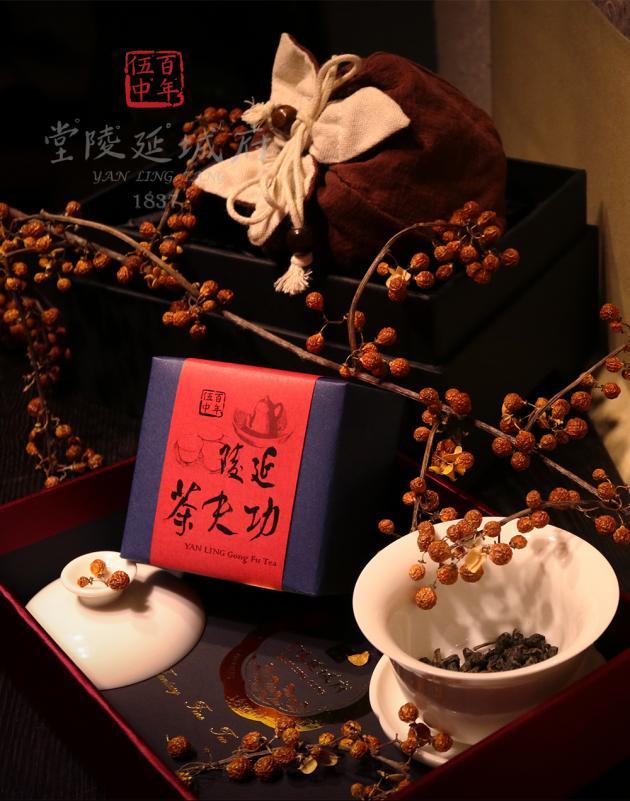 延陵功夫茶+70年代德化蓋碗 禮盒 1