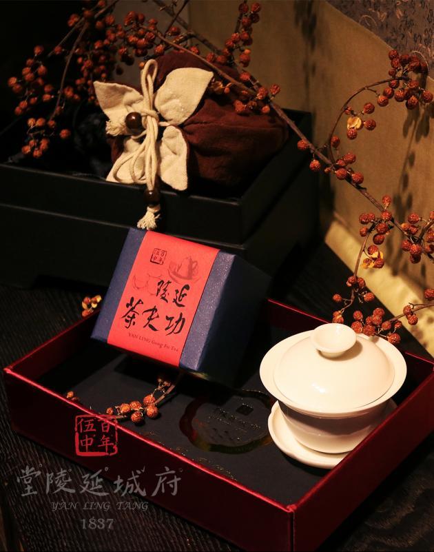 延陵功夫茶+70年代德化蓋碗 禮盒 2