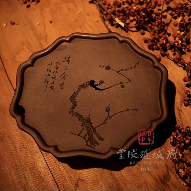 手工海棠葵型原礦紫砂壺承 - 花款 1