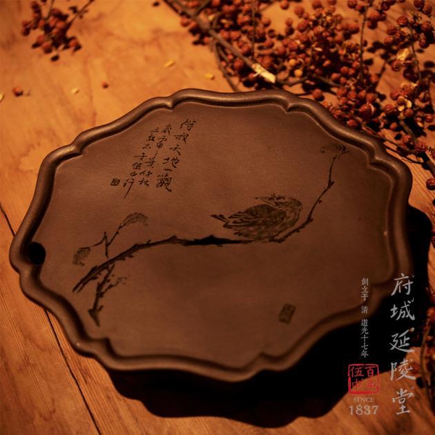手工海棠葵型原礦紫砂壺承 - 鳥款 3