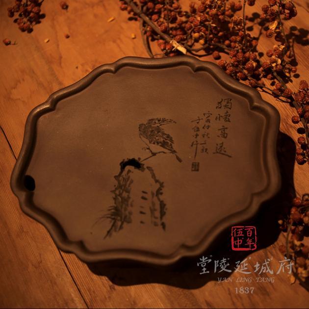 手工海棠葵型原礦紫砂壺承 - 鳥款 4