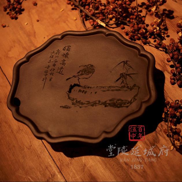 手工海棠葵型原礦紫砂壺承 - 鳥款 1