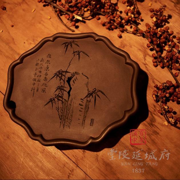 手工海棠葵型原礦紫砂壺承 - 竹款 4