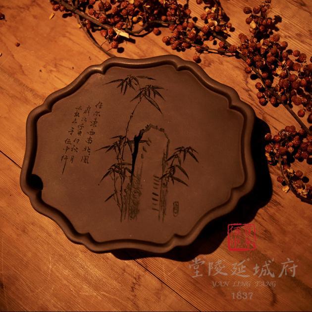 手工海棠葵型原礦紫砂壺承 - 竹款 1