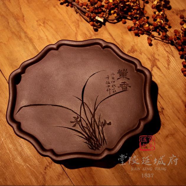 手工海棠葵型原礦紫砂壺承 - 花款 3