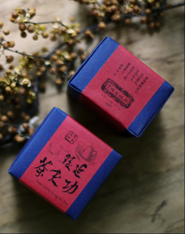 延陵功夫茶 YAN LING Gong Fu Tea 1