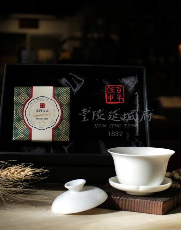2018 高冷四季烏龍 iTQi 米其林金三星禮盒 ─ 1入茶+蓋碗 3