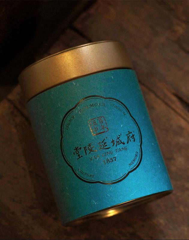 寒雪映翠Snow Oolong Tea 1