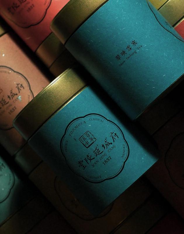 寒雪映翠Snow Oolong Tea 3