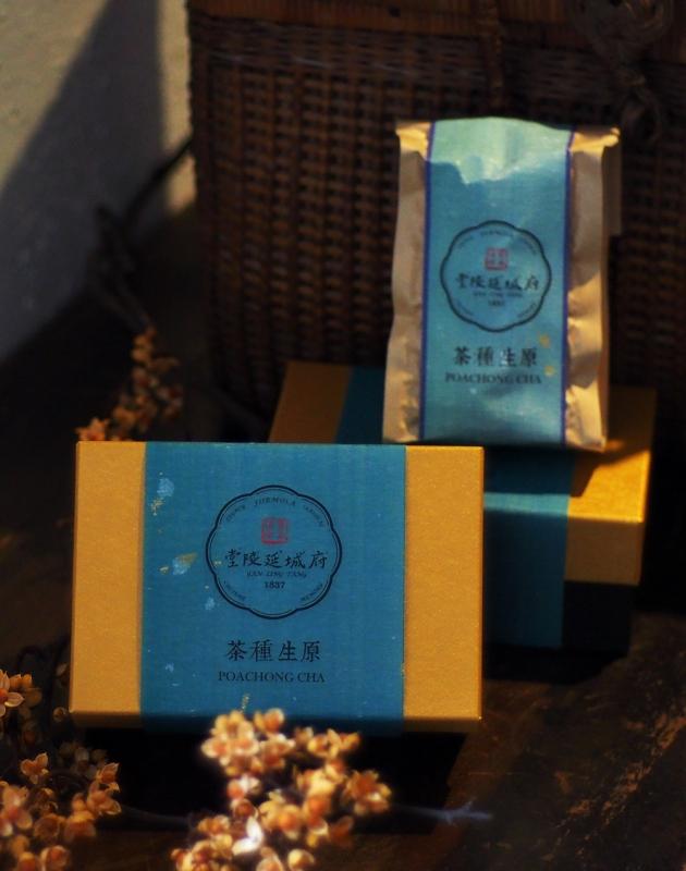 原生種茶 POACHONG CHA 5