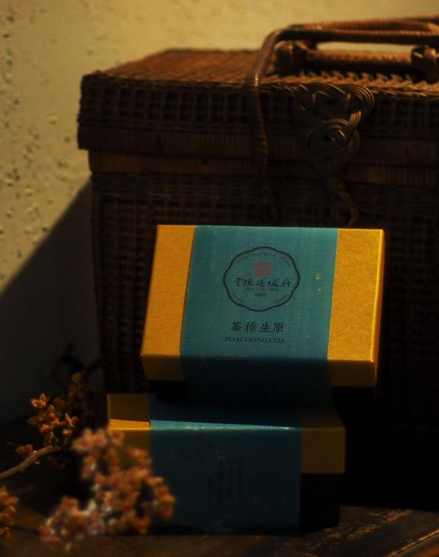 原生種茶 POACHONG CHA 2