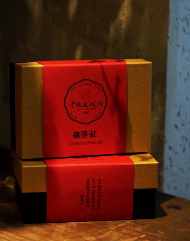 紅勝錦 HONG SHENG JIN 3