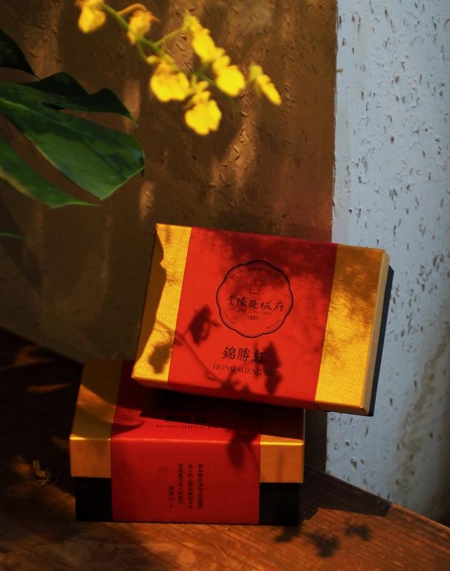 紅勝錦 HONG SHENG JIN 2