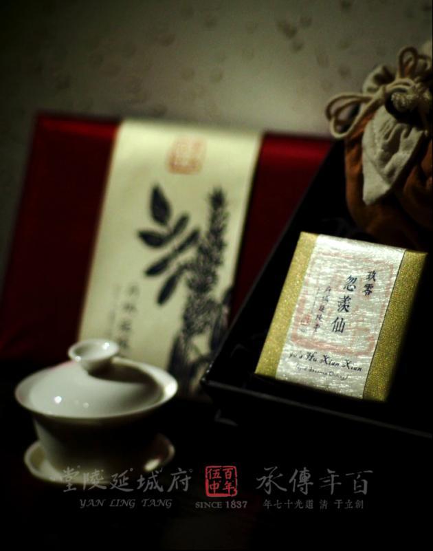柒伍忽羨仙+70年代德化蓋碗 禮盒 1